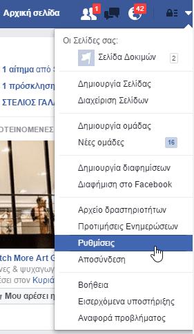 Παιχνίδια Facebook στα Windows Facebook Games με το Facebook Gameroom Facebook Arcade-17