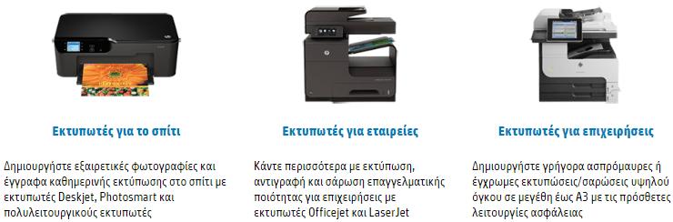 Παρουσίαση: Πολυμηχάνημα HP DeskJet 2135 Ink Advantage-04