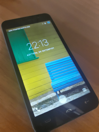 Παρουσίαση Homtom HT16 Το Οικονομικό Smartphone 10
