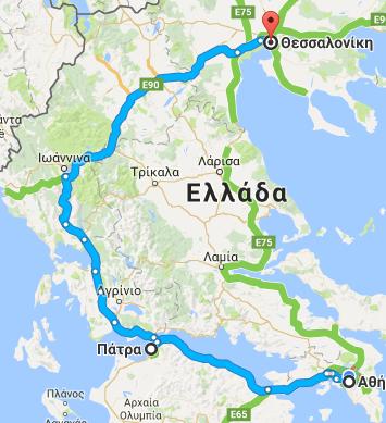 Μυστικά του Google Maps που Δεν Γνωρίζατε 03