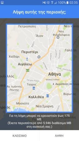 Μυστικά του Google Maps που Δεν Γνωρίζατε 24