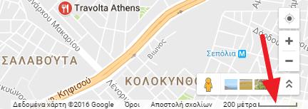 Μυστικά του Google Maps που Δεν Γνωρίζατε 25
