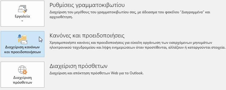 Ιστοσελίδες γνωριμιών Κίεβο