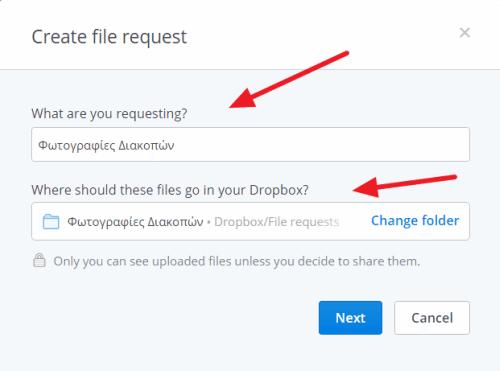 Δυνατότητες του Dropbox Που Ίσως Δεν Γνωρίζατε 07