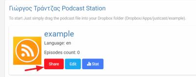 Δυνατότητες του Dropbox Που Ίσως Δεν Γνωρίζατε 22α