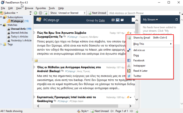 %ce%bf%ce%b9-%ce%ba%ce%b1%ce%bb%cf%8d%cf%84%ce%b5%cf%81%ce%bf%ce%b9-rss-feed-readers-40