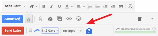 8 Δυνατότητες του Gmail Που Ίσως Δεν Γνωρίζατε 12