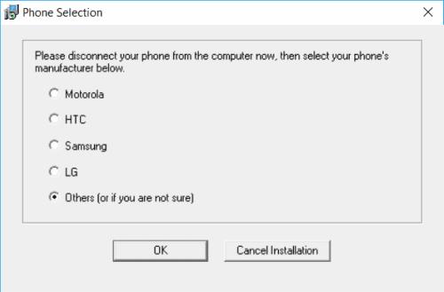 Σύνδεση Κινητού με Υπολογιστή για Ίντερνετ μέσω Tethering 20