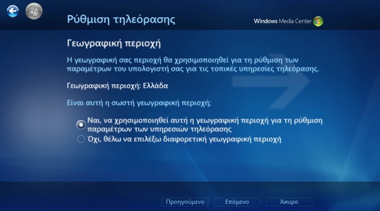 Windows Media Center 23