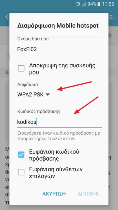 ATV βαρούλκο
