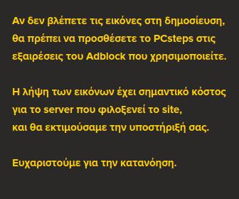 PCsteps.gr  a18f2f35357