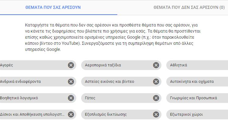 μεταλλική ιστοσελίδα γνωριμιών