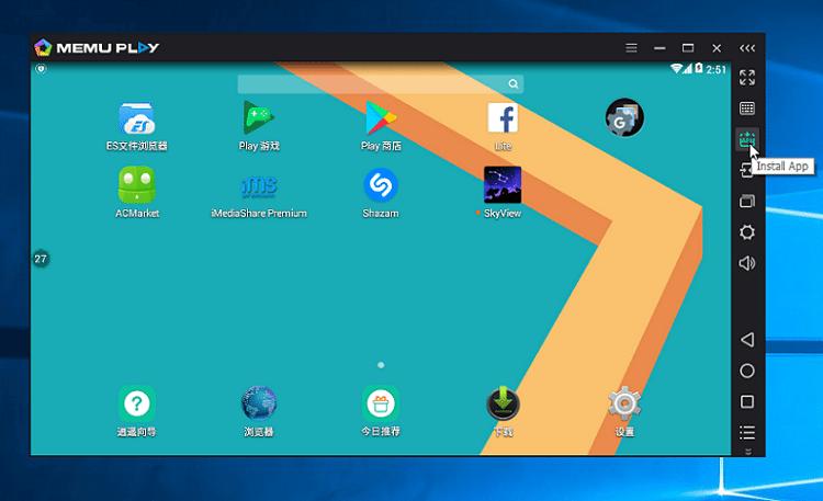 Παιχνίδια Android στο PC 33