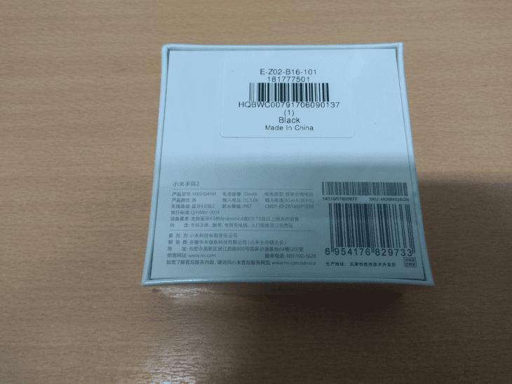 Παρουσίαση  Smartwatch Xiaomi Mi Band 2  8724073e3e9