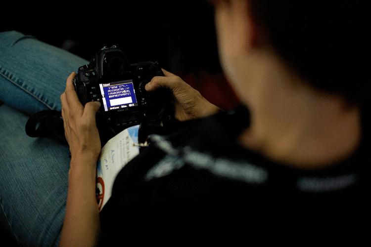 Γίνετε Καλύτερος Φωτογράφος με τις Πληροφορίες EXIF