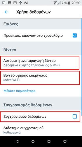 βάση δεδομένων χρονολογίων ιστοσελίδα