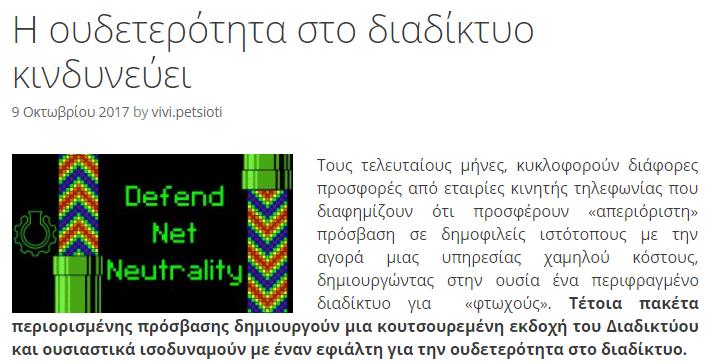 Ρωσική εικόνα site γνωριμιών αποτυγχάνει