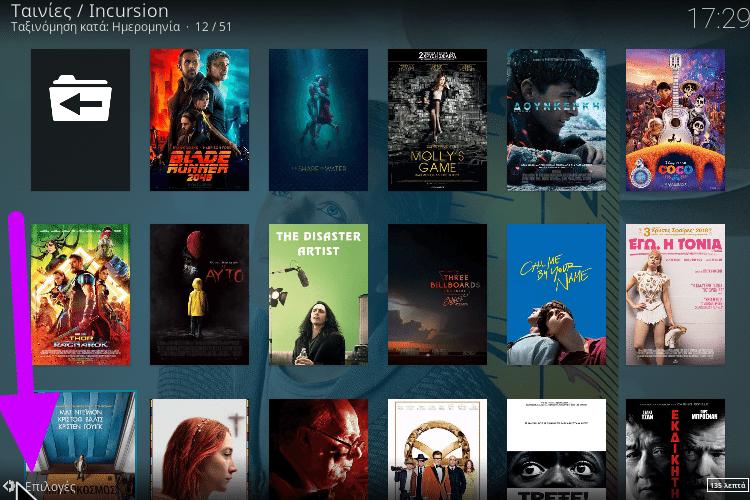 HD XXX ταινίες για κινητές συσκευές