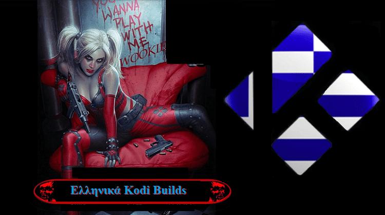 Kodi-Addons