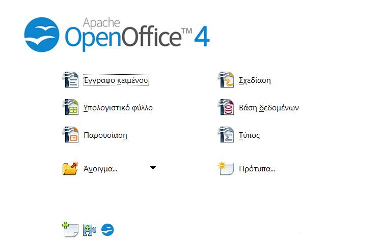 Δωρεάν Office 25