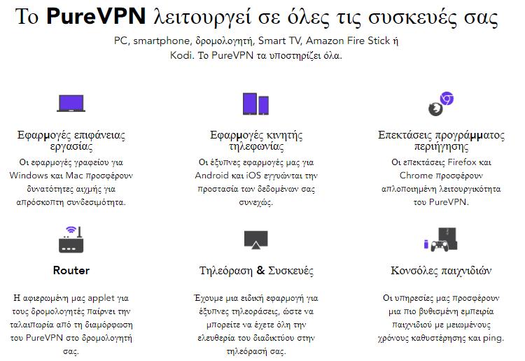 PureVPN 22aaa