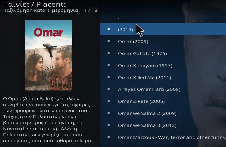 Ταινίες-και-Σειρές 100aaa