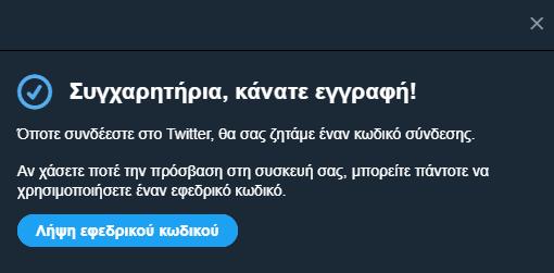 QuickSteps#51 - Ασφάλεια Twitter, Αρχεία Word, Σκούρο Θέμα YouTube Android