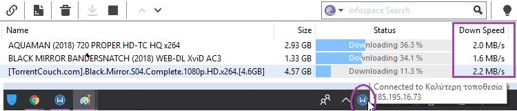 καλύτερο VPN 12αα