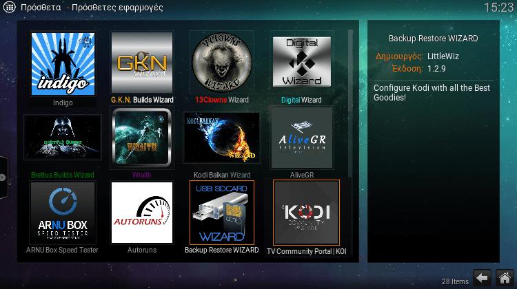 KodiSteps: Οι Καλύτεροι Wizards Και Το Ταχύτερο Backup - Restore
