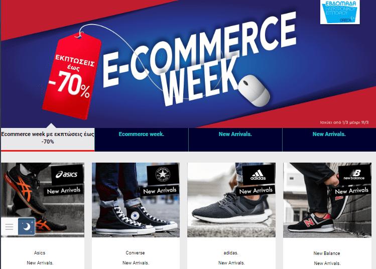 a1be6248cf4 Εβδομάδα Ηλεκτρονικού Εμπορίου: Προσφορές 4 έως 11 Μαρτίου | PCsteps.gr