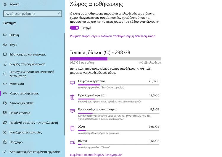 Νέα Έκδοση Windows 104
