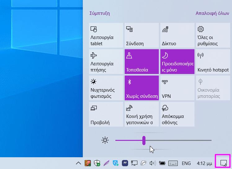 Νέα Έκδοση Windows 105