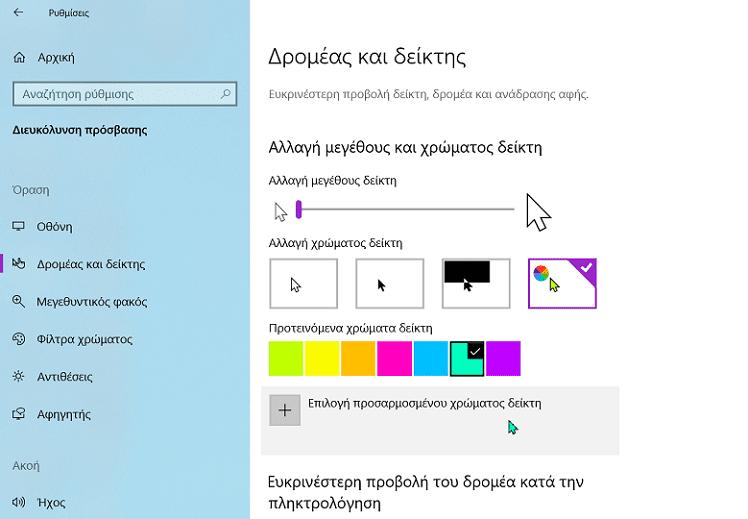 Νέα Έκδοση Windows 106αα