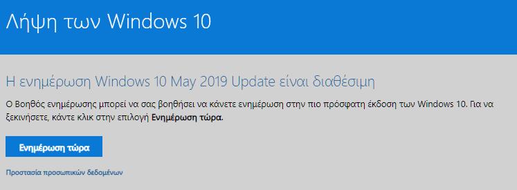 Νέα Έκδοση Windows 3α