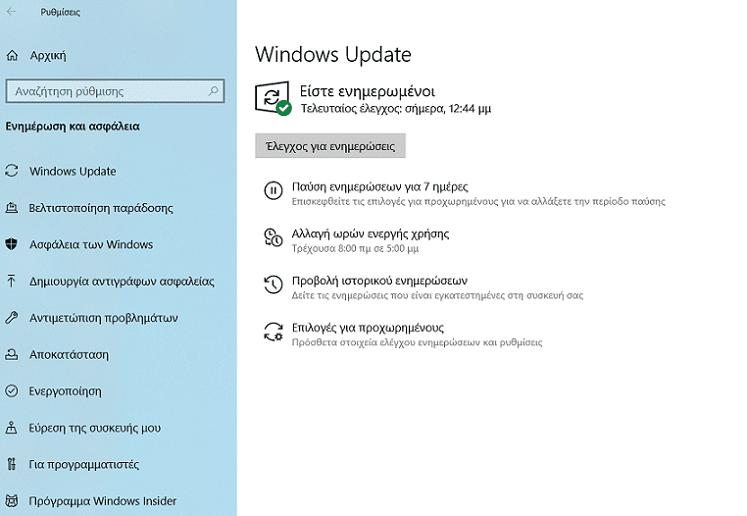 Νέα Έκδοση Windows 6ααα