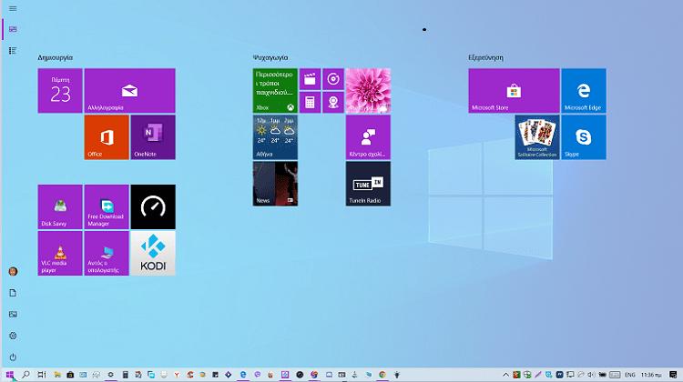 Νέα Έκδοση Windows 10: Τι Αλλάζει Στο May 2019 Update
