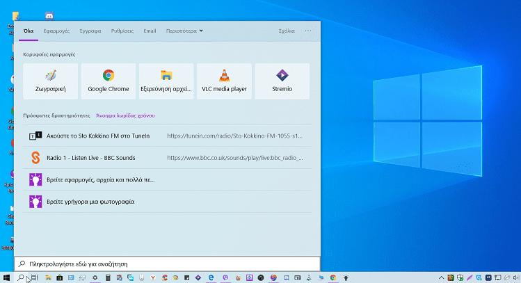 Νέα Έκδοση Windows A1α