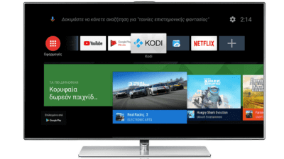 MECOOL KM3 Review: TV Box Με Android 9.0 & Πιστοποίηση Google