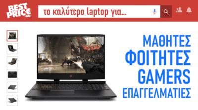 Επιλογή Laptop Back To School 2019: Μοντέλα Και Κριτήρια Αγοράς