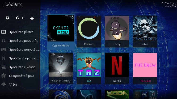 Kodi v18.4: Τα Νέα Add-on Ταινιών & Ποια Πρόσθετα Πρέπει Να Έχω