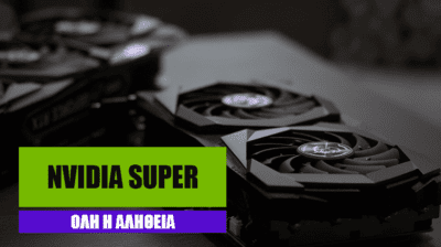 Nvidia 2060 Super / 2070 Super: Ένας Λόγος Να Μην Τις Επιλέξουμε