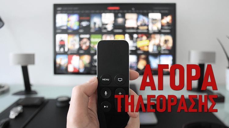 Αγορά Τηλεόρασης 4K, 8K, Smart TV