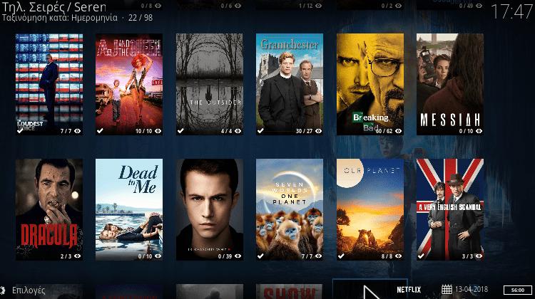 KodiSteps: Το Καλύτερο Πρόσθετο Ταινιών & Σειρών Που Πρέπει να Έχω