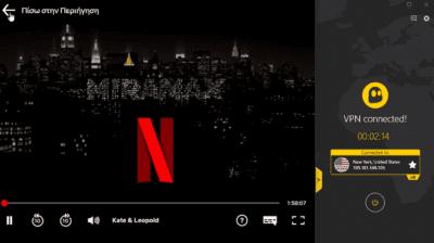 Featured-Πώς-Να-Ξεμπλοκάρω-Όλες-Τις-Διεθνείς-Σειρές-Και-Ταινίες-Netflix
