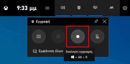 QuickSteps#115 - Παρακολούθηση COVID-19, Dark Mode WhatsApp, Instagram DM