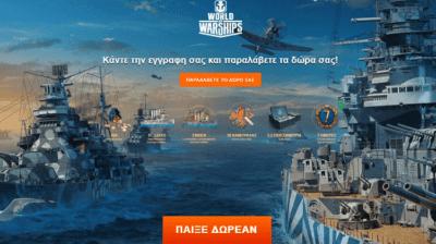 6 Λόγοι Γιατί Οι Παίκτες Απ' Όλον Τον Κόσμο Παίζουν World of Warships