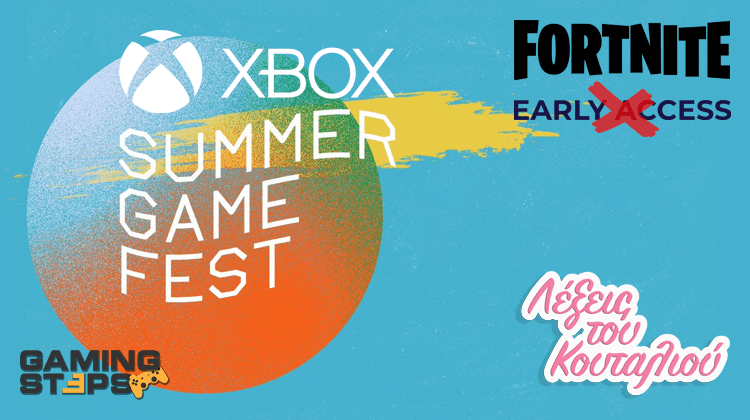 GamingSteps#20200704 - Ελληνικό Mobile Game, Fortnite Early Access, Xbox Summer Game Fest