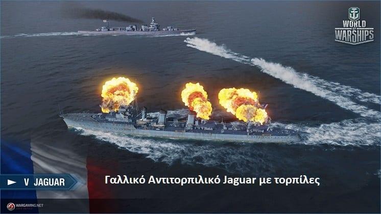 World of Warships 1