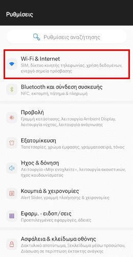QuickSteps#141 - Κατανάλωση Δεδομένων, Facebook Backup, Audio Equalizer Chrome