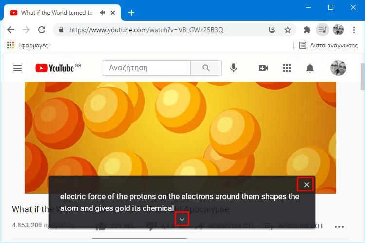 QuickSteps#166 - Μπλοκάρισμα Windows, Chrome Live Caption, Επιτάχυνση Υλικού VLC